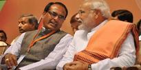 PM wishes Rakhsha Bandhan to become Suraksha Bandhan': Shivraj