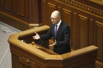 Ukrainian PM tenders his resignation