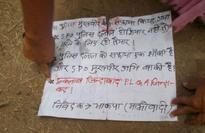 Suspected Maoists gun down LJP leader, cousin in Bihar