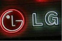 LG to launch 15 devices in 2016