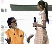 Bachchan bats for women empowerment