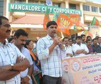 BJP workers protest against Govt not posting regular Commissioner to MCC