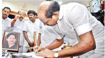 AIADMK leaders, including former minister Balasubramanian file papers for Rajya Sabha