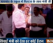 Maharashtra BJP minister addresses kids with revolver tucked in belt