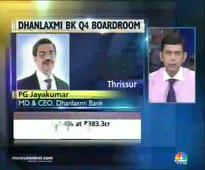Dhanlaxmi Bank plans to raise Rs 100cr to strengthen CAR