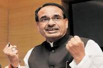 Madhya Pradesh to soon become major industrial destinaton