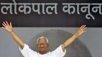 Govt plans Lokpal meet on April 27, 28