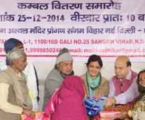 Blankets to Poor citizens On Vajpayee's 90th Birthday Celebrations