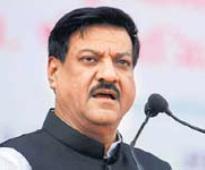 Will expose and depose Maha BJP regime: Prithviraj Chavan