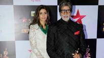 Amitabh Bachchan dedicates his award to daughter Shweta Nanda