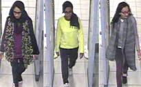 CCTV Shows British Schoolgirls at Istanbul Bus Station on Way to Syria