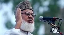 Bangladesh opposition leader loses death penalty appeal