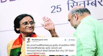 Rita Bahuguna Joshi exits Congress and joins BJP, Twitterati digs out her old anti-Modi tweets