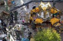 Bangkok blast: Arrested man 'part of people-smuggling gang'