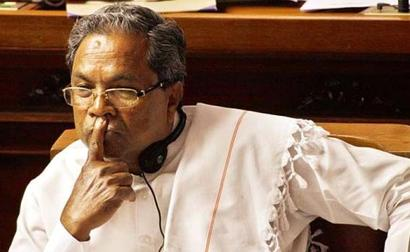 2018 polls 'most likely' my last election: Siddaramaiah