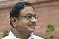 GST bill pending in Rajya Sabha requires amendment: P Chidambaram
