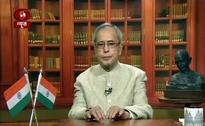 President Pranab Mukherjee Addresses the Nation on the Eve of Rebulic Day: Highlights