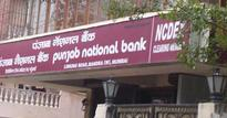 Punjab National Bank net profit rises 10% in Q1