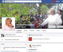 Odisha CM Naveen Patnaik joins Facebook