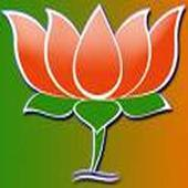 Indira Gandhi acted as Hitler: BJP