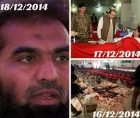 26/11 mastermind Zakiur Rahman Lakhvi's trial exposes Pakistan's double standards