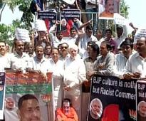 Angry Congress workers protest outside Giriraj's residence