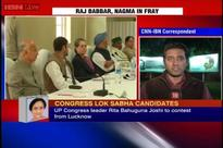 Congress names 71 in 2nd Lok Sabha candidates list, 35 pc youngsters