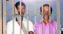 2 arrested for murder of tea garden owner