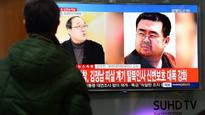 VX nerve agent used in murder of North Korean leader's half-brother Kim Jong Nam: Malaysia