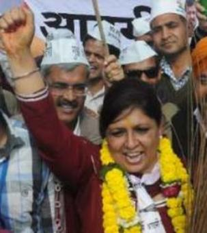 AAP's LS candidate Savita Bhatti opts out of race