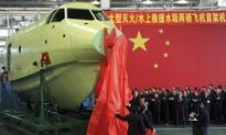 China completes world's largest amphibious aircraft - Xinhua