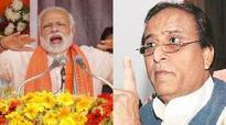Azam Khan dares PM Modi