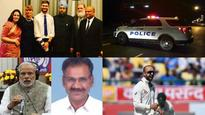 DNA Evening Must Reads: Shooting at Ohio nightclub, 4th INDvAUS Test & more