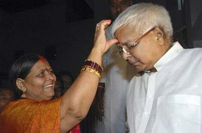 No tarmac access for Lalu Yadav, wife at Patna airport