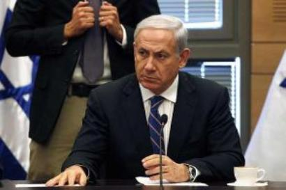 Netanyahu: 'We're in the midst of a wave of terrorism'