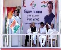 Mystery: Why did Rahul Gandhi end his speech in Rajasthan in 6 minutes&#63