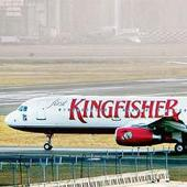 Kingfisher set to be declared a wilful defaulter