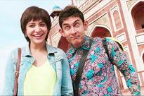 Aamir Khan's PK box office collections cross Rs 200 cr in just 9 days, equal Dhoom 3′ record