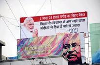3 key MLAs exit Bihar grand alliance, join BJP