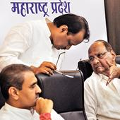 NCP's call to support BJP stumped us: Muslim leaders