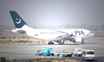 Strike hits Pak national carrier, 600 flights cancelled