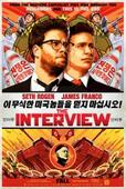 'The Interview' Makes $15M in Online Sales, $2.8 M in Theaters