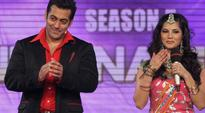 Sunny Leone: One day my dream of working with Salman Khan will come true