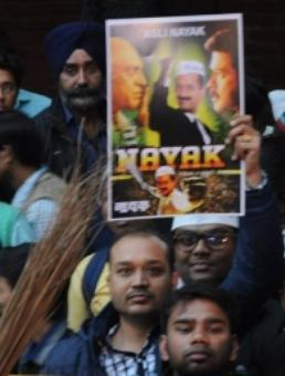 Should Arvind Kejriwal's AAP form the govt in Delhi? Your Say!