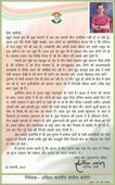 Modi depriving people of welfare schemes: Sonia Gandhi in letter to Amethi, Raebareli voters