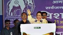 Before preaching to Pakistan, look into your backyard: Mayawati tells PM Narendra Modi