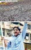 Patel rap for quota rocks growth masco... Patel rap for quota rocks growth mascot Gujarat