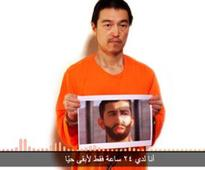 Shock and sadness as Japan reacts to IS beheading video of Kenji Goto