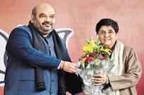 BJP names four leaders to help Kiran Bedi in campaign