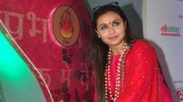 Would like to do a show like Oprah Winfrey: Rani Mukerji